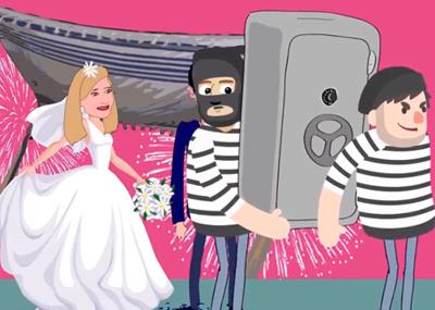 סרטון חתונה יוני 18